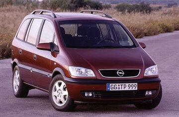 Zafira A (99-05)